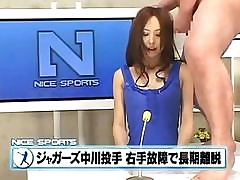 Enticing Japan Announcer..